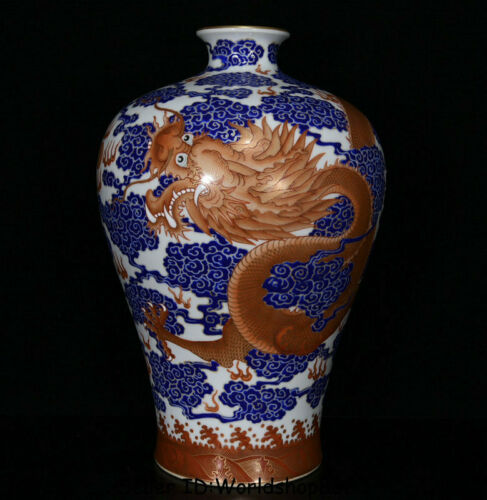 "16"" Qianlong Marked Old China Colour Enamel Porcelain Dragon Plum Bottle Vase"