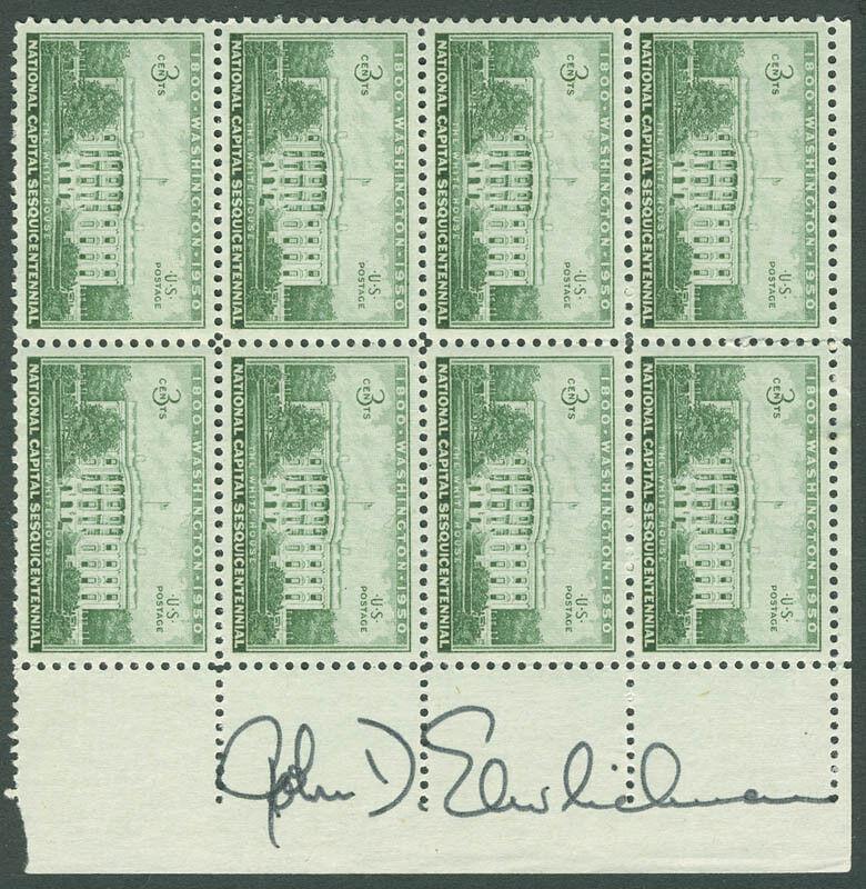 JOHN D. EHRLICHMAN - STAMP(S) SIGNED