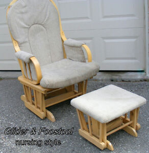 Smooth NURSING GLIDER & Ottoman, exposed shaped wood upholstered