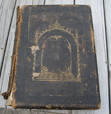 MASSIVE!! antique  family Bible blank family pages