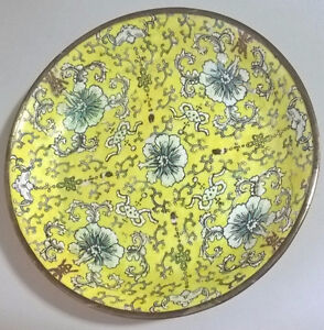 Japanese Yellow Porcelain Ware Hand Painted Yellow Plate/ Bowl