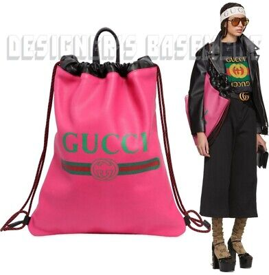 GUCCI pink leather SYLVIE Logo drawstring Large Backpack bag NWT Authentic $1890
