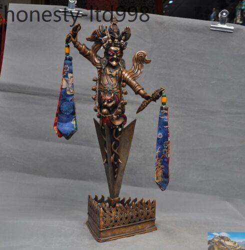 Old Tibet Pure Bronze Turquoise Coral Mahakala Faqi Vajra Phurpa Dagger Talisman