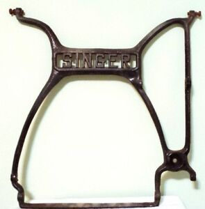 Antique frame from a Singer treadle sewing machine