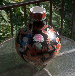 Vase chinois, parfaite condition — Chinese Vase, mint condition