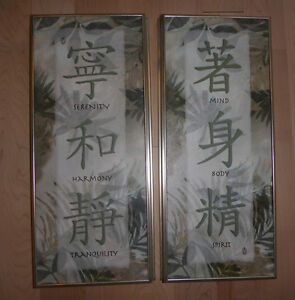 2 pictures with Chinese words Kitchener / Waterloo Kitchener Area image 1