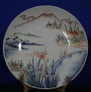 18th C. Chinese(Artemisia Mark Blue Daffodil Porcelain Charger