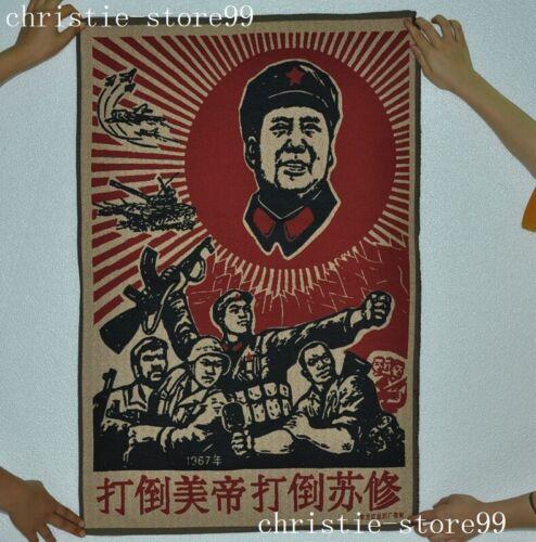 "36"" Chinese Silk The Cultural Revolution Mao Zedong ""打倒美帝打倒苏修"" Thangka Tangka"