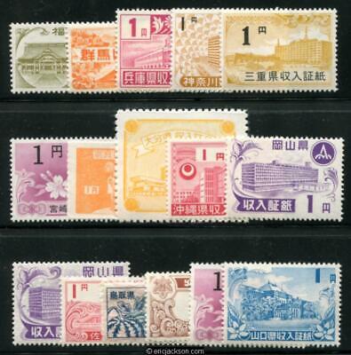 JAPAN Prefecture revenue stamps, 16 different