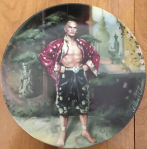 King and I four plate series