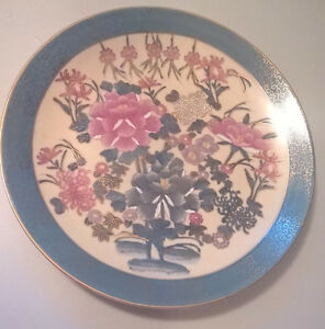 Vintage Chinese Hand Painted  Porcelain Plate with Pink Flowers