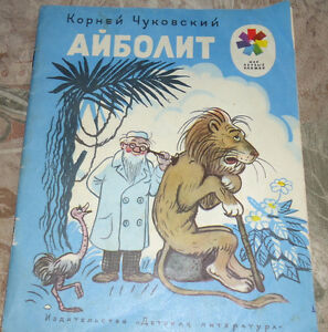 Russian alphabet book and storybook