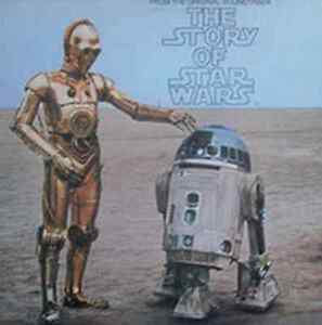 Used Vinyl: The Story Of Starwars