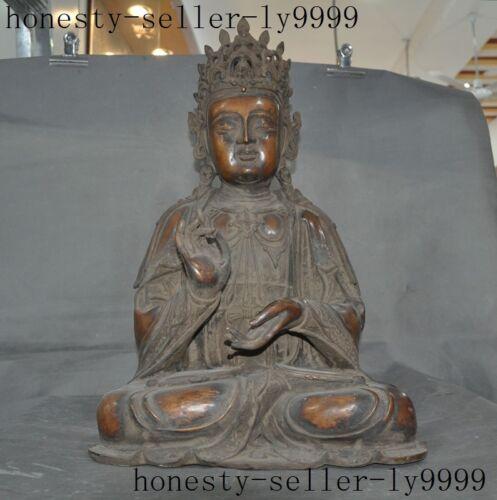 """23""""old Chinese Purple Copper Buddhism Kuan-yin Guanyin Bodhisattva Buddha Statue"""