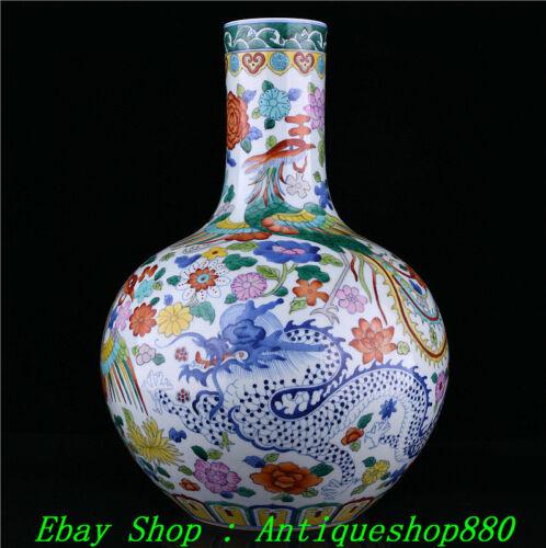 """18"""" Daqing Qianlong Marked Dou Cai Porcelain Dragon Phoenix Zun Vase Bottle"""