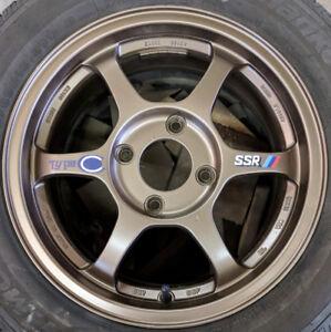 SSR Type C