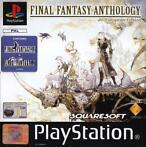 Final Fantasy Anthology (Playstation 1)