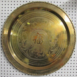 LARGE HEAVY BRASS WALL PLATE 24""