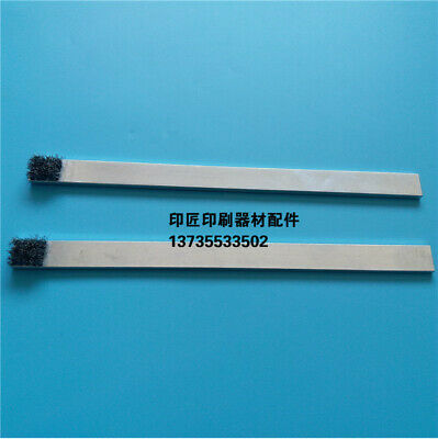 2pc Wire Brush 66.024.024 For Heidelberg Printing Machine Accessories Q7161 Zx
