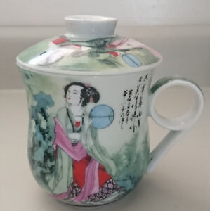 Chinese Tea Cup with Lid with Geisha girl illustrative detail
