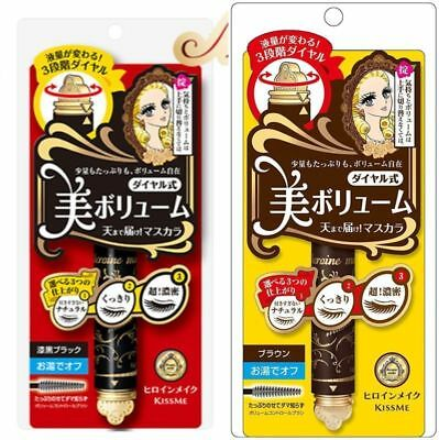 Isehan Kiss Me Heroine Make Beauty Volume Control Dial Type Mascara JAPAN