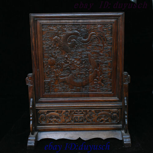 24 Old Chinese huanghuali wood handcrafted Auspicious Dragon Beast Statue Screen