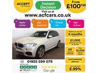 2015 WHITE BMW X5 3.0 XDRIVE30D M SPORT 7 SEAT DIESEL 4X4 CAR FINANCE FR £100 PW