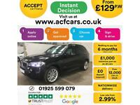 2016 BLACK BMW X5 3.0 XDRIVE30D M SPORT DIESEL AUTO 4X4 CAR FINANCE FR £129 PW