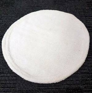 "Carpet Cleaning 21"" encapsulation bonnets x 10 Parrearra Maroochydore Area Preview"