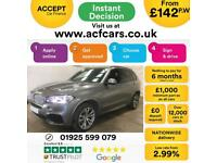 2016 GREY BMW X5 3.0 XDRIVE40D M SPORT 7 SEAT DIESEL 4X4 CAR FINANCE FR £142 PW