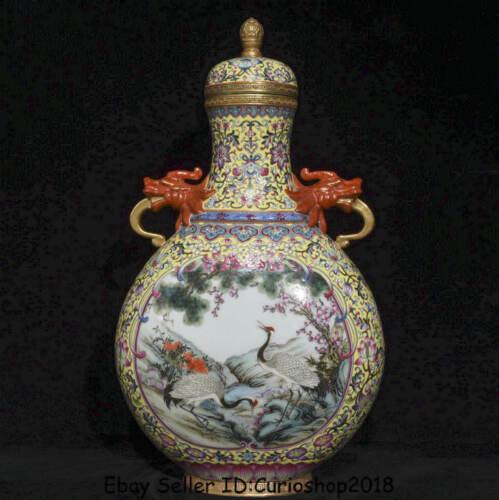 """19.2"""" Yongzheng Marked China Famille Rose Porcelain Crane Birds Dragon Lids Vase"""