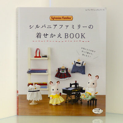 Sylvanian Families DRESS UP HANDICRAFT BOOK Handmade Japan Calico Critters ()