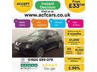 2015 BLACK NISSAN JUKE 1.5 DCI TEKNA DIESEL HATCHBACK CAR FINANCE FR £33 PW