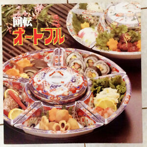 FS: Japanese divided serving platter w/ 6 separate dishes (NEW)
