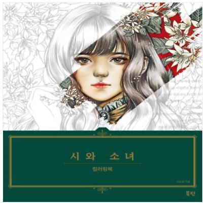 Girl and Poet Coloring Book for Adults Fun Relax Art Hobby Gift Anti - Hobbies For Adults