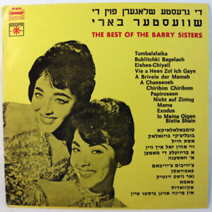 LP: The Barry Sisters – The Best Of The Barry Sisters