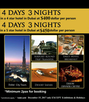 Dubai Packages airfare not included.