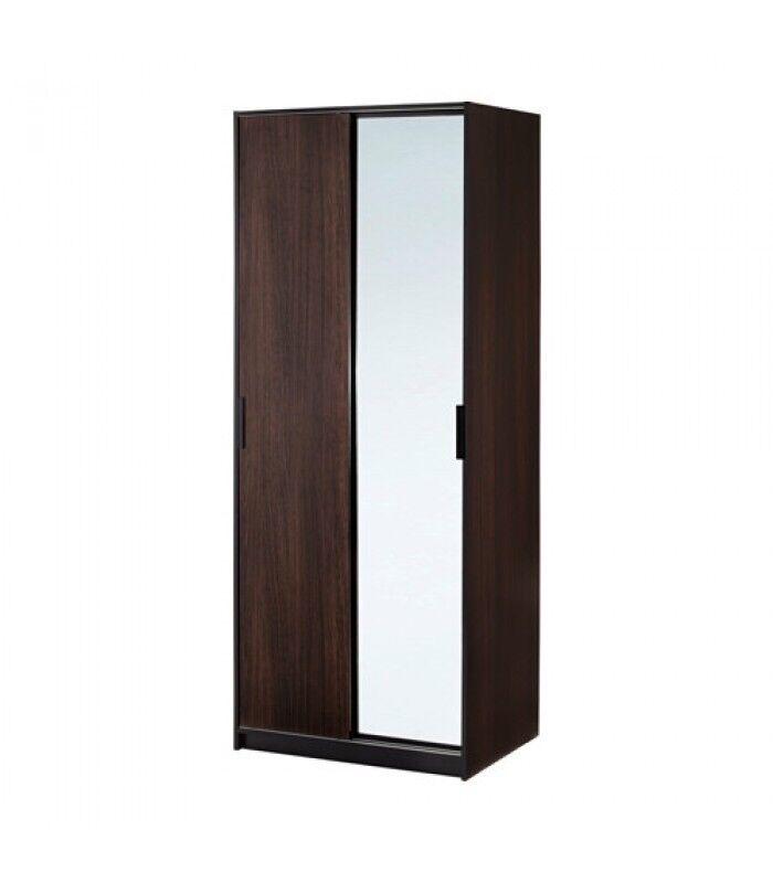 Ikea Wardrobe brown/mirror sliding doors, great conditions