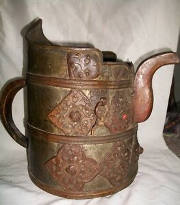 Medieval (1400-1700) Persian Brass Water Jug