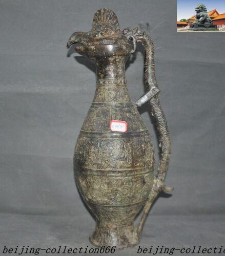 Old antique Chinese Bronze Ware Animal Bird Dragon head Handle drinking vessel