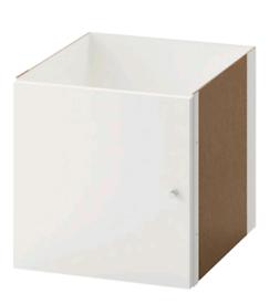 6 Ikea Kallax Insert with Door