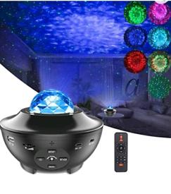 Brand New UFO star Projector Night light.