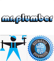 MR PLUMBER @780-266-4744 drain cleaning & plumbing services