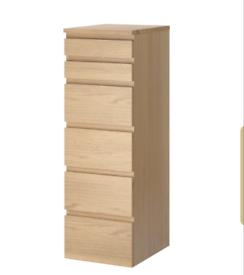 Malmo IKEA oak veneer tall chest of drawers