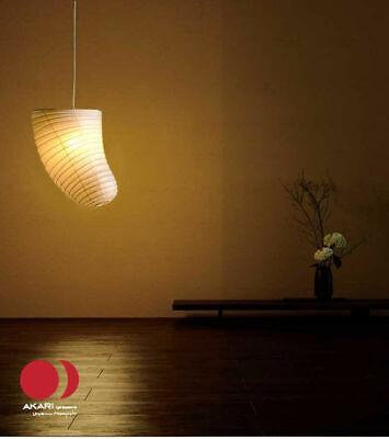 Isamu Noguchi Akari VB13-P Exchange Shade Pendant lamp Japanese Light Japan F/S