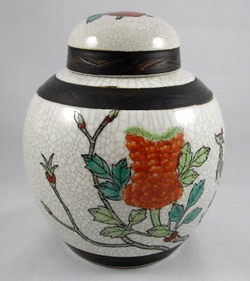 Asian Floral Bird Design Crackle Glaze Ginger Jar w Lid Signed Vintage 6 1/4""