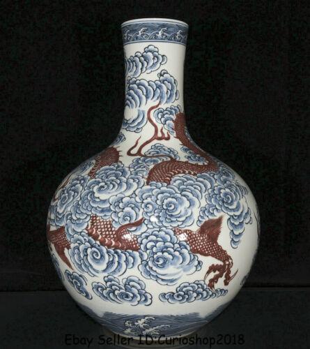 "21.6"" Yongzheng Marked Old Chinese Blue White Red Porcelain Dragon Bottle Vase"
