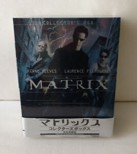 The Matrix Premium Collectors Edition DVD Box Set for Sale