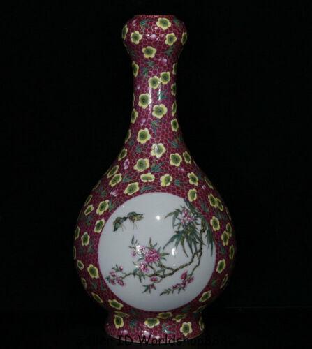 "13.2"" Yongzheng Marked Old Red Colour Enamel Porcelain Flower Birds Bottle Vase"