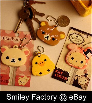 1pc Cute San-x Rilakkuma Relax Bear Sentimental Circus Key Cover Gift Present